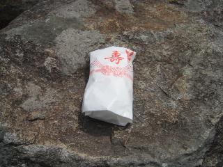 紅白の饅頭