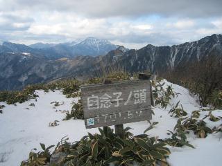 山頂から石鎚山方面