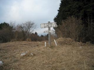 鶴松ヶ森山頂