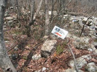 二股の標識