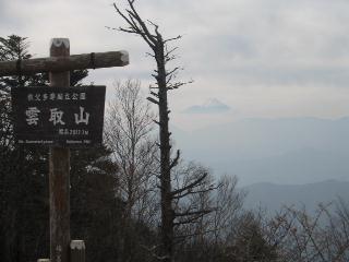 雲取山山頂