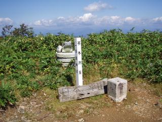 日本平山山頂
