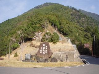 オソゴエ峠