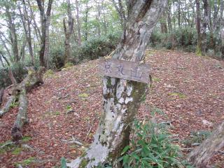 京丸山山頂
