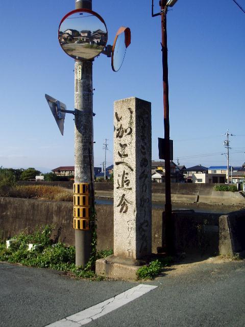 大仰〜六軒茶屋