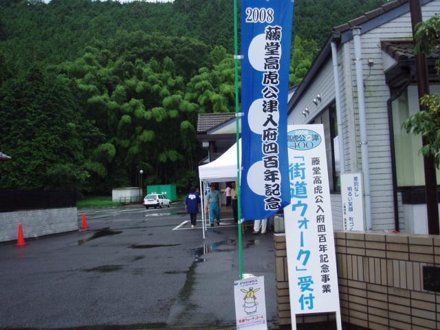 大井公民館
