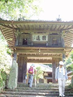 正念寺鐘楼門