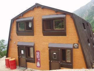 針ノ木小屋