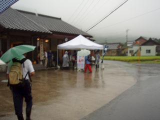 桂畑文化センター