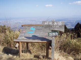 堀坂山山頂
