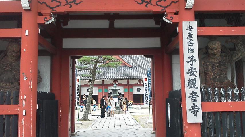 子安観音寺